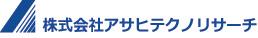 株式会社アサヒテクノリサーチ
